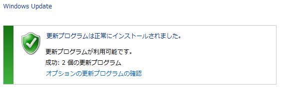 20140927